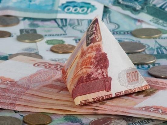 Организаторы финансовой пирамиды «Алмида Финанс» пойдут под суд