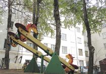 Комфортная городская среда — один из главных тезисов программы реновации