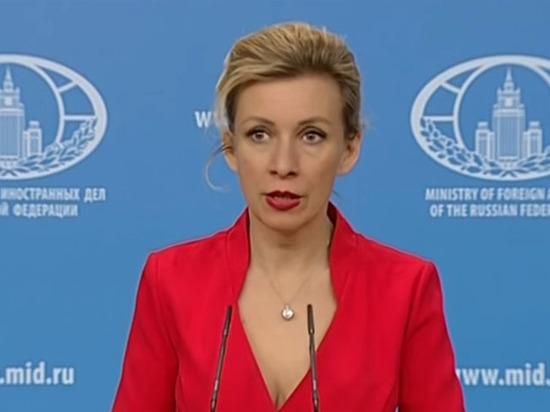 """По словам спикера российского МИДа, материалы американской телекомпании о после России в США - это """"поток несостоятельной лжи"""""""