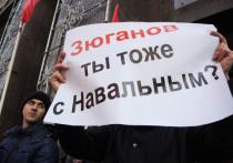 В субботу в Москве прошел съезд КПРФ