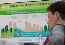 Второе чтение законопроекта о реновации пятиэтажных домов в Государственной думе назначено на будущую неделю, однако у москвичей пока еще вопросов остается больше, чем ответов
