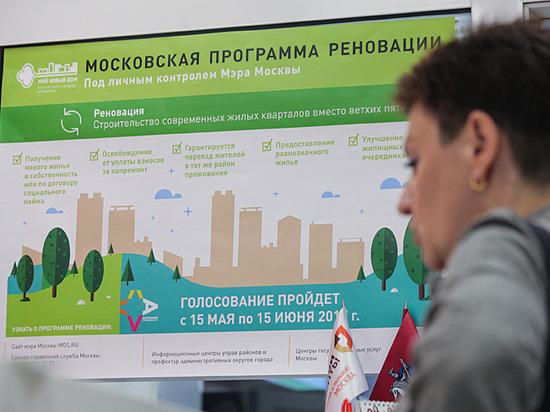Встречи с населением организуют в 11 МФЦ