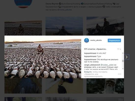 Фото охоты шокировало якутян