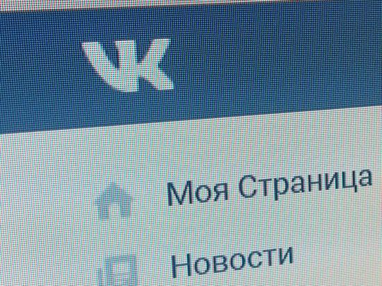 Компания закрывает офис в Киеве