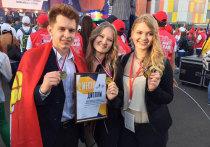 Челябинские студенты завоевали четыре золотых медали на WorldSkills Russia
