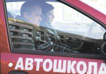 Не прошло и двух месяцев с момента отставки главного автоинспектора страны Виктора Нилова, как временно исполняющий его обязанности генерал Швецов занялся таким нормотворчеством, в результате которого вся система автошкольного образования страны может рухнуть в одночасье