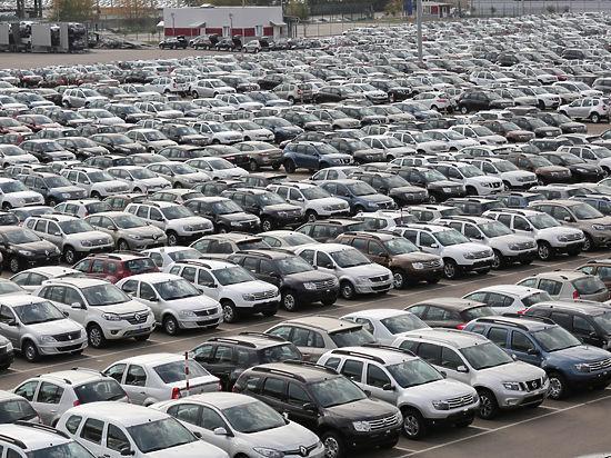 Проверка автомобиля через интернет Автобот