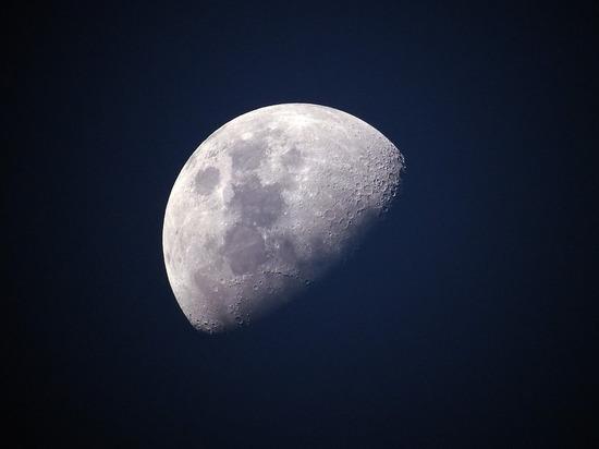 Россиянин обнаружил на Луне город инопланетян