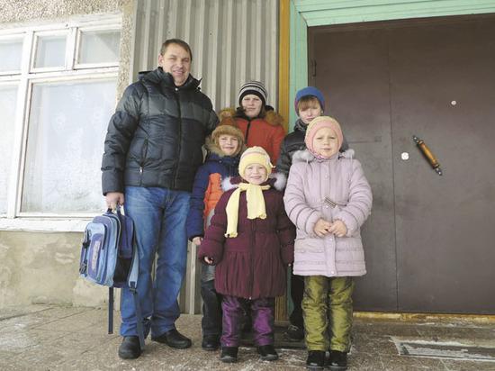 В Подмосковье социальную поддержку избюджета получит почти треть жителей региона