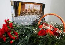 В Минобороны озвучили результаты расследования декабрьской катастрофы военного Ту-154 в Сочи, когда погибли 92 человека