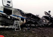 Неожиданный поворот намечается в громком деле о крушении самолета «Фалькон» в аэропорту «Внуково», в результате которого погиб глава компании Total Кристоф де Маржери