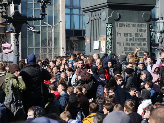 Москалькова предложила увеличить количество площадок для митингов