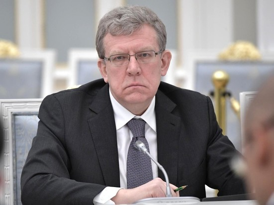 Кудрин констатировал неготовность Путина к реформам