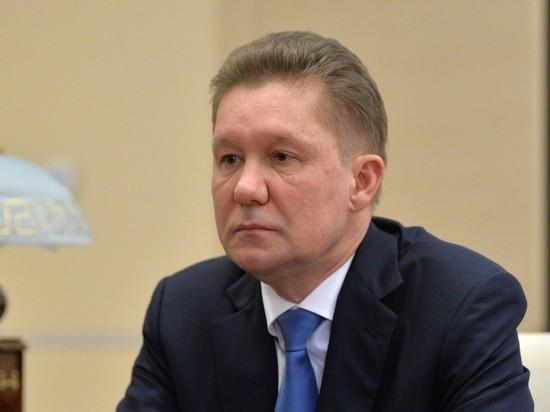 """Глава """"Газпрома"""" призвал дождаться конца июня"""