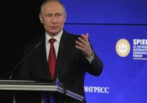 Путин потребовал успокоительную таблетку после допроса американской журналистки
