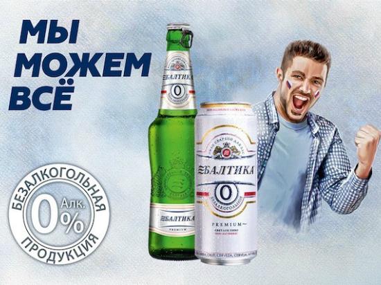 Покоряй «Белые ночи» с партнером марафона — «Балтикой 0»