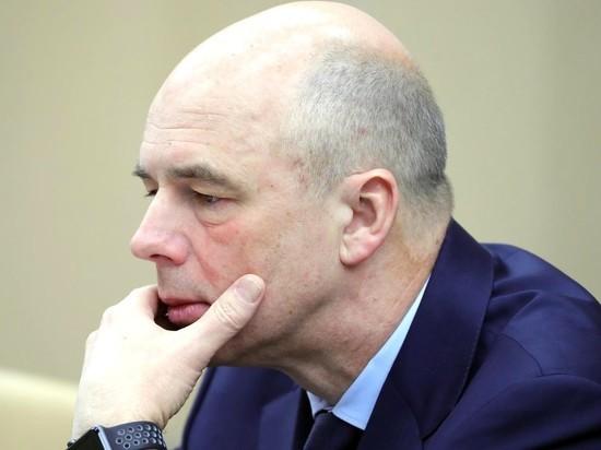 Глава Минфина предупредил о грядущих непростых годах для России