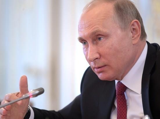 Путин рассказал о хакерах, которые могли перевести стрелку на Россию