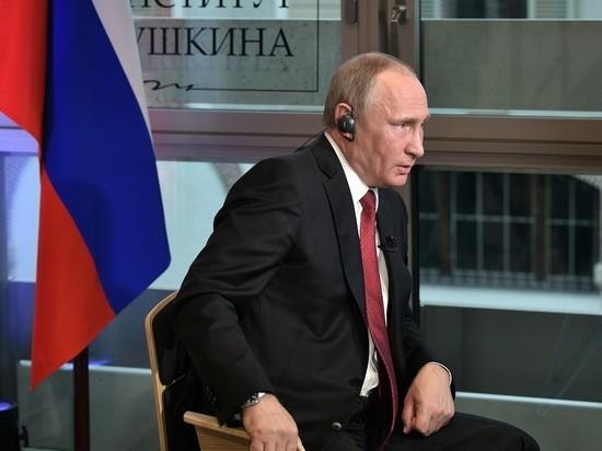 Кремль объяснил слова Путина о Трампе