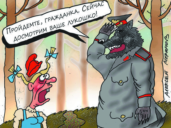 Лишенные девственности школьницы в Саратове попали под приказ министра