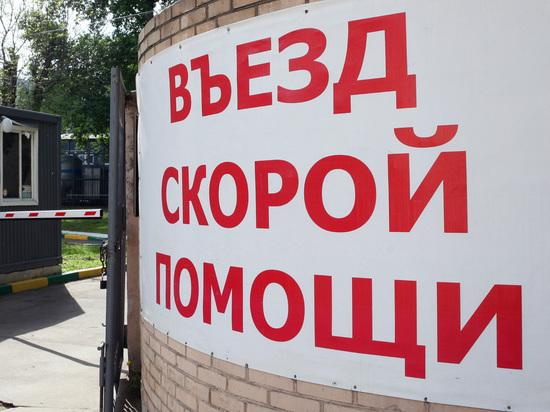 Уроженка Узбекистана умерла в Москве, желая стать блондинкой