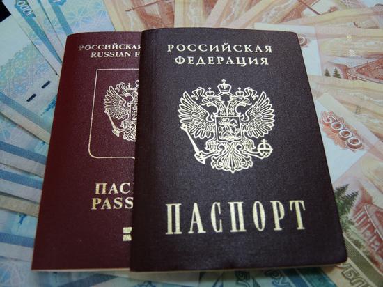 Законопроект будет внесен в Госдуму при поддержке правительства