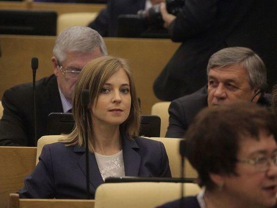Депутат рассказала о толпах поклонников, мечтающих с ней встречаться
