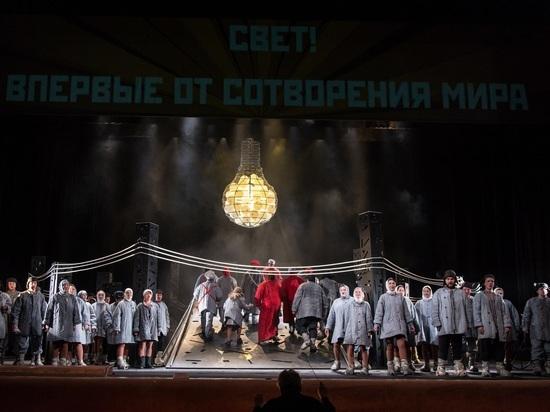 Супрематические свободы на Платоновском фестивале