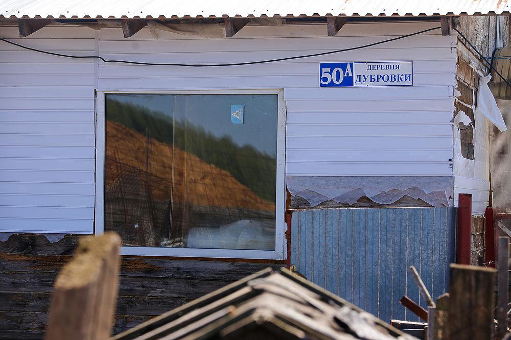 Деревни у Шереметьево оказались в окружении новой взлетной полосы