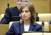 Как громкое расследование скажется на политической карьере экс-прокурора Крыма и может ли Поклонская покинуть Госдуму?