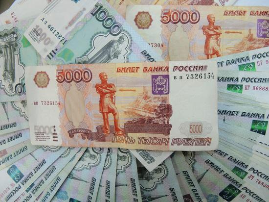 Счетная палата рассекретила страну, не вернувшую России 54 млрд рублей