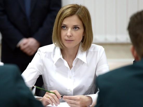 Поклонскую обвинили в сокрытии квартиры в Донецке, потребовав лишить мандата