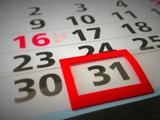 Введение Юлианского календаря для всех не одобрили даже в церкви