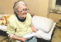12 января 2017 года в «МК» был опубликован мой очерк «В бой идут одни старики»