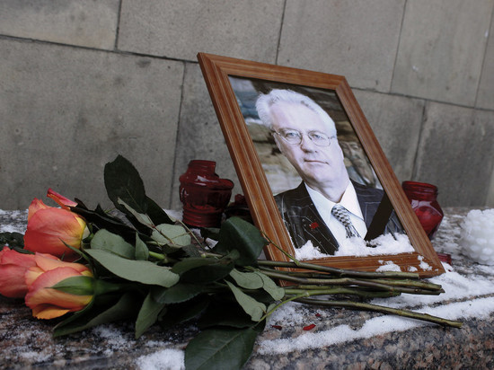 Согласно основной версии, дипломат умер от сердечной недостаточности