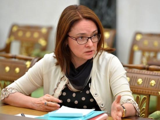 «Железная» Эльвира Набиуллина осталась главой ЦБ: Путин защитил