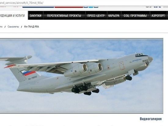 В Авиационной столице России не сдали в срок аэропорт и установят б/у оборудование