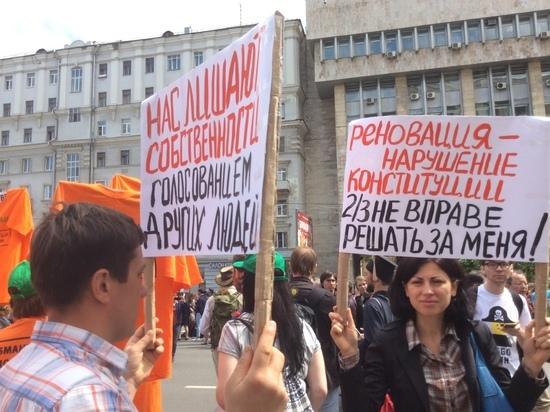 Митинг на проспекте Сахарова стал