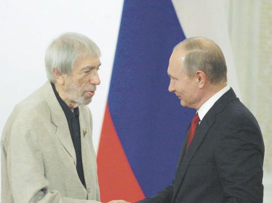 В Кремле вручены Госпремии за 2016 год