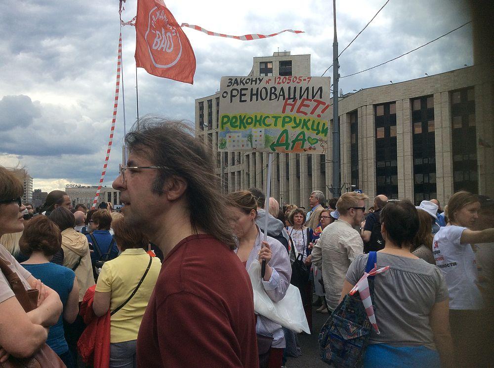 Митинг на Сахарова без Навального: как это было 12 июня