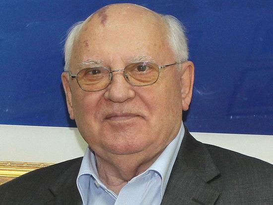 Горбачев огрызнулся Путину, осудившему его доверие к НАТО