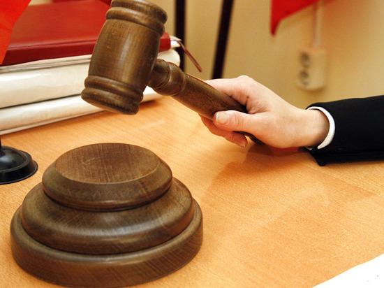 ВС РФ дал важные разъяснения о мерах процессуального принуждения