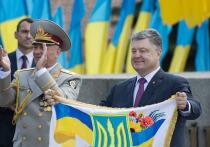 Президент Порошенко уже три года находится у руля Украины