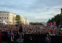 Этот необъятный День России и города