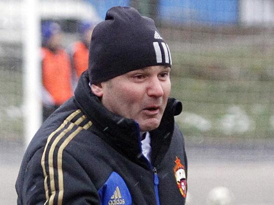 Нового тренера юношеской сборной России из клуба провожали, как Тотти