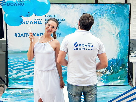 Новый мобильный оператор Крыма «Волна мобайл» подводит итоги деятельности за год