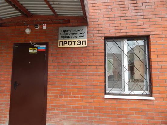 История с теплосчетчиками в Протвино затянулась