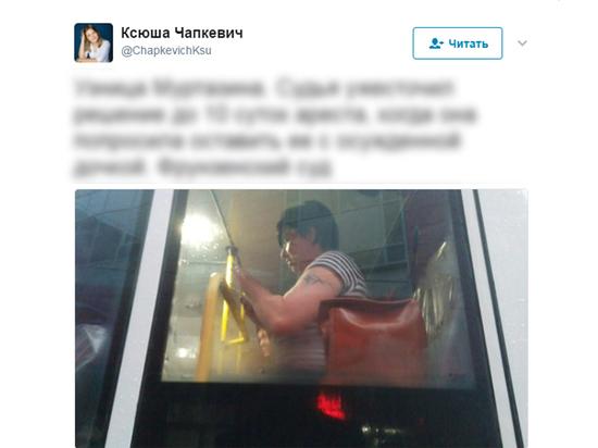 Питерский судья арестовал мать, чтобы не разлучать ее с дочерью
