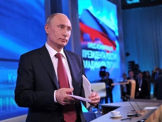 В кабинете Путина заметили книгу Старикова о национализации рубля