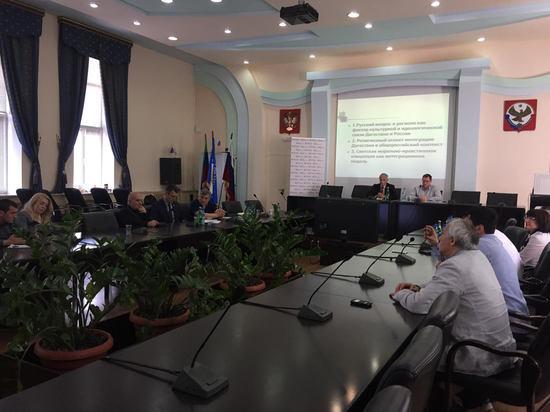 Формирование общероссийской идентичности